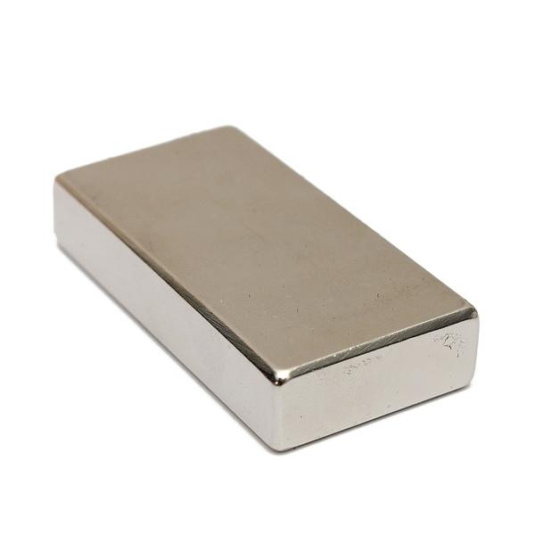 Quadermagnet / Magnetquader Neodym